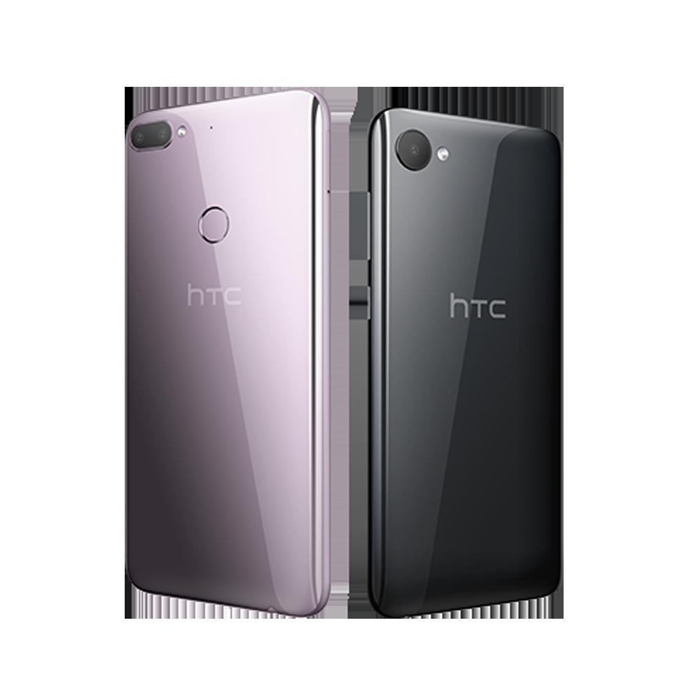 Riparazione smartphone htc Desire